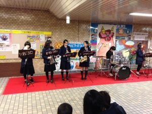 Hirano Station Subway sponsored Christmas Concert